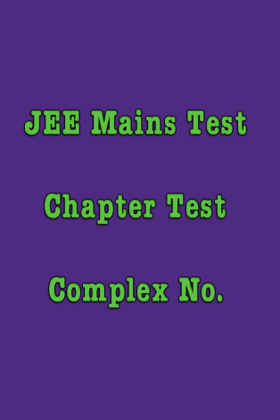 JEE Main Complex No. Test